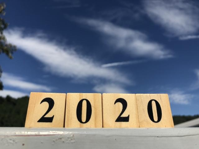 りこことさんによる写真ACからの写真/2020観光マーケティング